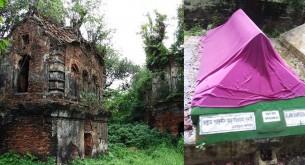 উপমহাদেশের প্রথম হাদিস শিক্ষা কেন্দ্র সোনারগাঁয়ে