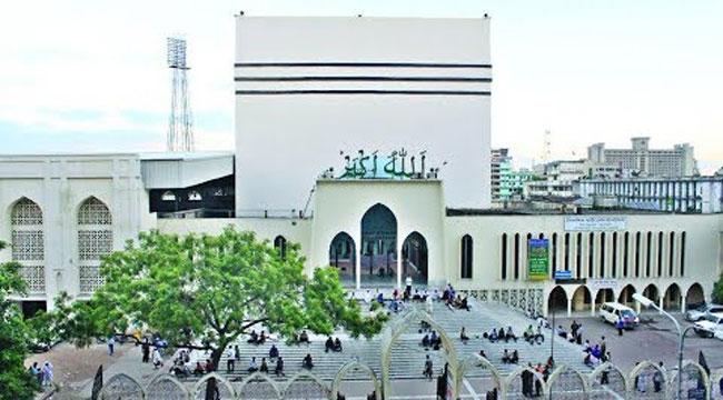 জাতীয় মসজিদ বায়তুল মোকাররম